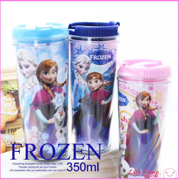 《最後5個》冰雪奇緣 正版 迪士尼 咖啡隨行杯 隨手瓶 水瓶 環保杯 螺紋杯 350ml B05692