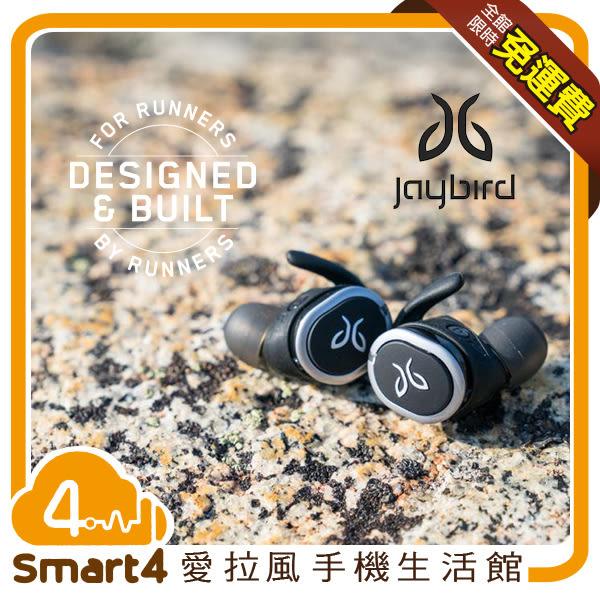 【愛拉風】 台灣公司貨一年保固 Jaybird RUN 真無線 藍牙運動耳機 三鐵 防水 慢跑健身