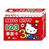 Hello Kitty 123學習卡(C678351-1)