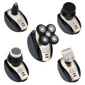剃鬚刀 充電式家用理發器電推子理發店無線嬰兒兒童小孩成人通用剃光頭機 星河光年DF