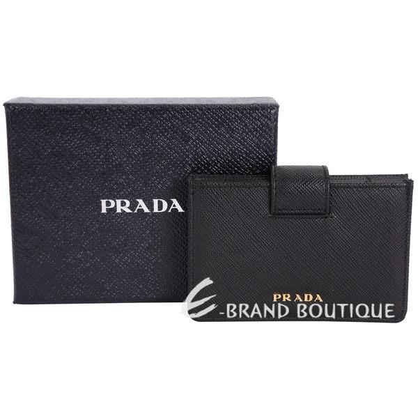PRADA Saffiano 防刮牛皮萬用卡夾(黑色) 1620990-01