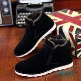雪地靴男士皮靴棉靴韓版休閒保暖棉鞋馬丁靴