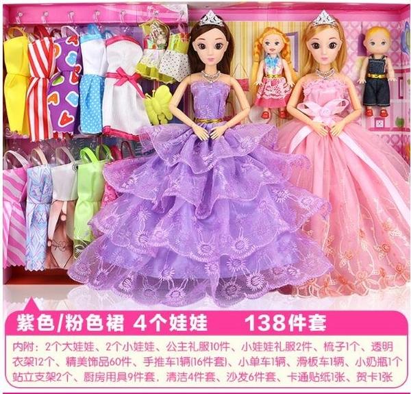 芭比娃娃依甜芭比換裝洋娃娃套裝大禮盒女孩婚紗兒童玩具公主別墅城堡 獨家流行館YJT