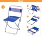 新款摺疊多功能釣椅釣魚椅特價垂釣椅子釣魚凳釣凳馬扎小釣椅漁具 igo  范思蓮恩