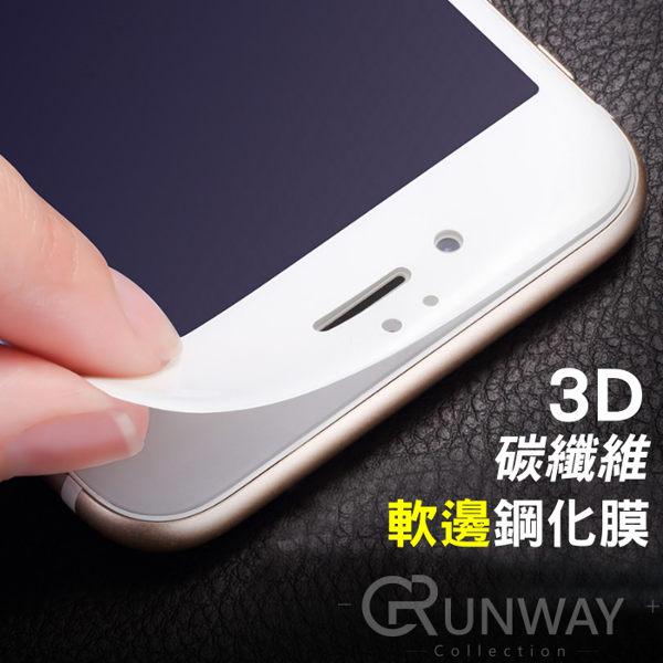 現貨-蘋果 iPhone11 pro XS MAX XR 手機保護膜 碳纖維 3D 軟邊 全螢幕 鋼化玻璃膜 手機保護貼 玻璃貼