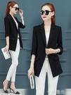小西裝外套女薄款新款秋裝修身氣質時尚女士短款休閒西服春秋 一米陽光