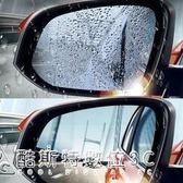 後視鏡防雨貼膜反光鏡防雨膜倒車鏡汽車防雨貼防霧防水倒後鏡全屏 酷斯特數位3c