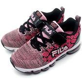 《7+1童鞋》FILA 3-J808S-505 針織網布 透氣輕量 氣墊鞋 運動鞋 慢跑鞋 4230 粉色