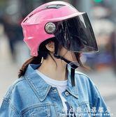 夏季防曬電動機車半覆式遮陽輕便安全AD頭盔 WD科炫數位