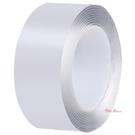 魔力膠帶 抖音同款魔力膠帶納米雙面膠不留痕納米膠帶高黏度雙面膠