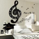 掛鐘音樂音符北歐客廳家用時尚創意鐘表個性石英裝飾時鐘靜音藝術掛鐘