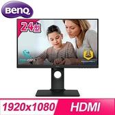 【南紡購物中心】BenQ 明基 BL2480T 24型 IPS光智慧護眼螢幕