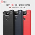 88柑仔店~Asus華碩zenfone6 手機殼拉絲纖維ZS630KL 簡約商務防摔保護套新