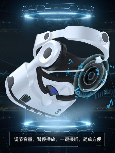 VR眼鏡 千幻魔鏡10代vr眼鏡手機專用rv虛擬現實3d體感游戲機ar眼睛一體機 快速出貨