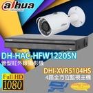 大華 監視器 套餐 DHI-XVR5104HS 4路主機+DH-HAC-HFW1220SN 200萬畫素 攝影機*1