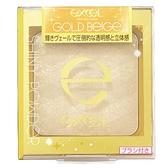 EXCEL 晶鑽亮采餅02粼光燦金