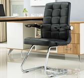 電腦椅家用懶人轉椅人體工學現代簡約游戲椅子辦公座椅靠背YYP  歐韓流行館