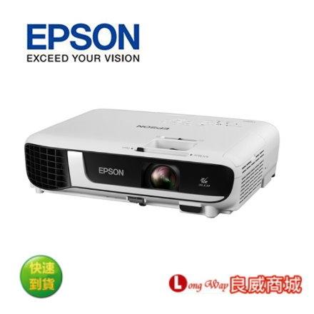 【送行動電源】上網登錄保固升級三年~ EPSON EPSON EB-W52 WXGA 高亮彩商用/教學投影機
