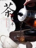 養生壺 長虹黑茶煮茶器玻璃養生壺全自動保溫煮茶壺蒸汽普洱電熱蒸茶器  夢藝家
