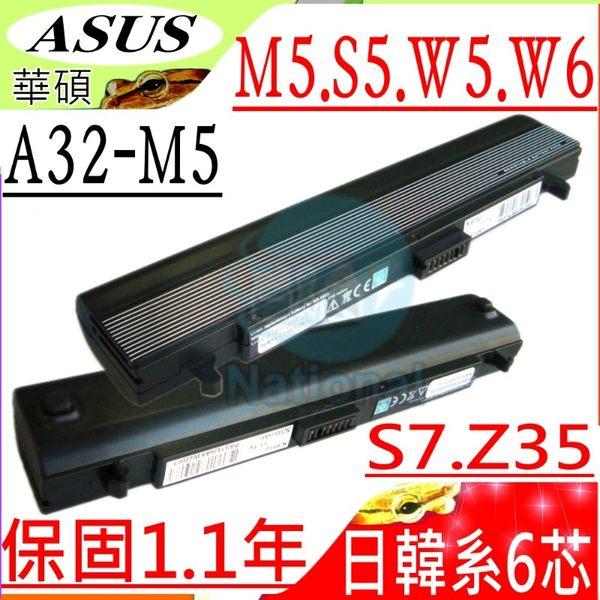 ASUS 電池-華碩 電池- S5,S5A,S7, S5N,S5NE,S52N,S5200NE,S5000,S5200,A32-S5, S5NP,S5000A