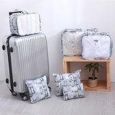 日式印花旅行收納六件組  收納 分裝 海關 出國 整理袋 多功能 分隔 便攜【T04】♚MY COLOR♚