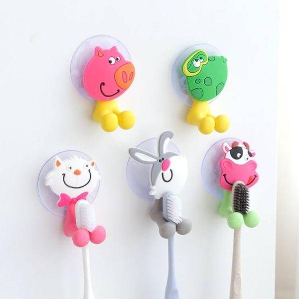 現貨-可愛卡通動物強力吸盤牙膏 牙刷架 創意牙刷架 隨機出貨【C049】『蕾漫家』