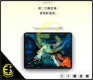 免運 SwitchEasy EasyPencil Pro 二代防誤觸觸控筆 Apple iPad iPhone 觸控筆 電容筆