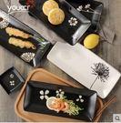 京東生活小物日式和風西餐廳壽司盤子陶瓷創意長方型甜品盤點心盤