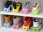 鞋櫃收納鞋架省空間鞋柜分層收納神器「潮咖地帶」