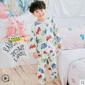夏季兒童棉綢睡衣男童女童寶寶綿綢小孩長袖夏天薄款男孩空調套裝 滿天星