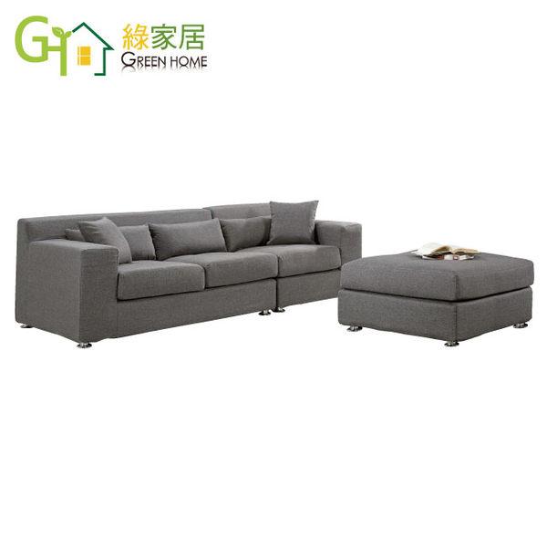 【綠家居】奈特利 時尚灰棉麻布L型沙發組合(三人座+椅凳)