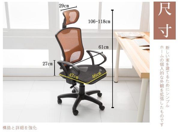 ☆幸運草精緻生活館☆高級透氣網布電腦椅-(5色可選) 書桌椅 辦公椅 洽談椅 秘書椅 兒童椅