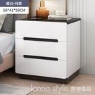 床頭櫃現代簡約家用輕奢簡易臥室床邊小櫃子迷你收納櫃小型置物架 全館新品85折