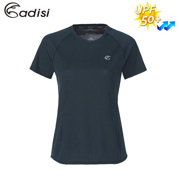 ADISI 女智能纖維急速乾抗UV短袖上衣AL1811046 (S~2XL) / 城市綠洲專賣(抗紫外線、吸濕排汗、透氣快乾)