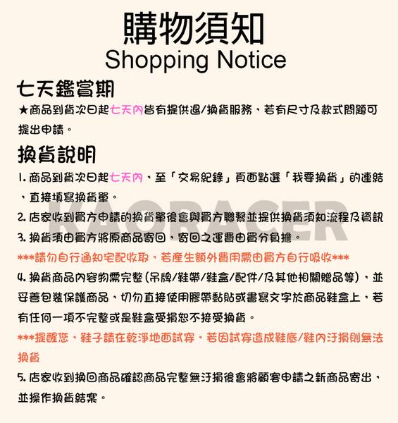 SKECHERS系列-SKECH-AIR STRATUS 女款粉色氣墊運動鞋-NO.13276MVE