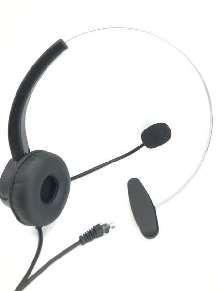 安立達ariatel DKDKP53W DKP70 DKP81W DKP83W DKP81G DKP83G頭戴式電話耳機麥克風
