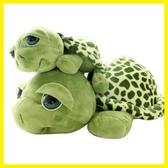可愛個性大眼睛烏龜公仔小海龜毛絨玩具創意禮品男女生日禮物 居享優品