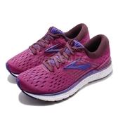 Brooks 慢跑鞋 Transcend 6 紫 白 避震 輕量鞋面 女鞋 運動鞋【PUMP306】 1202871B531