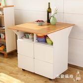 快速出貨-餐桌(80cm)折疊餐桌椅組合家庭用可行動小戶型現代簡約吃飯桌子長方形4人6人xw