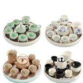 家用汝窯功夫茶具茶杯陶瓷乾泡茶盤托套裝日式簡約小茶臺茶海  凱斯盾數位3C