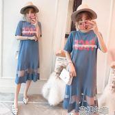 大尺碼連身裙女夏季新款中長款網紗拼接字母印花加大碼修身顯瘦裙 花樣年華