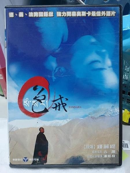 挖寶二手片-0B06-437-正版DVD-華語【色戒】-鍾麗緹(直購價)海報是影印