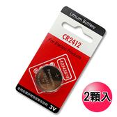 Panasonic 國際牌 CR2412 鈕扣型水銀電池 3V遙控器專用電池(2入)