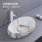 洗手盆單盆台上盆彩繪洗臉盆單盆台上盆衛生間圓形台上洗手盆單盆