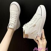 高幫鞋高幫小白鞋女2021年春秋新款板鞋白色百搭韓版皮面運動休閒帆布鞋 雲朵走走