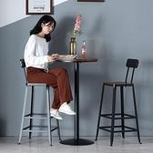吧檯椅 北歐實木吧臺椅現代簡約鐵藝酒吧椅子高腳凳家用創意桌椅靠背吧凳【快速出貨八折搶購】