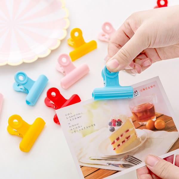 【BlueCat】繽紛糖果色塑膠圓尾收納票據夾
