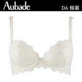Aubade傾慕B-D蕾絲有襯內衣(牙白)DA