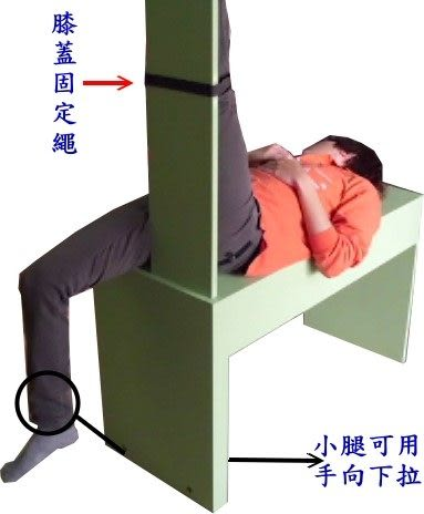 (養生保健) 推拿館美體美容.民俗療法. 拉筋椅.健身椅 木製.真空拔罐器 台灣製