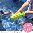 兒童戶外沙灘動物噴水槍 戲水玩具